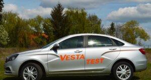Lada Vesta Test: etwas Luxus darf schon sein