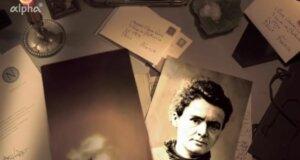 Das beeindruckende Leben der Marie Curie