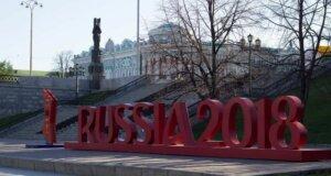 Diese Bundesliga-Stars sehen wir bei der WM in Russland